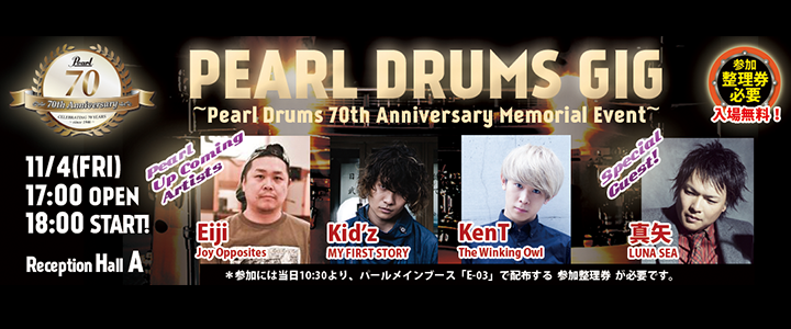 http://musicfair.jp/2016/wp-content/uploads/2016/09/img_pearldrumsgig.png