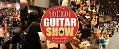 TOKYO GUITAR SHOW®(TGS)