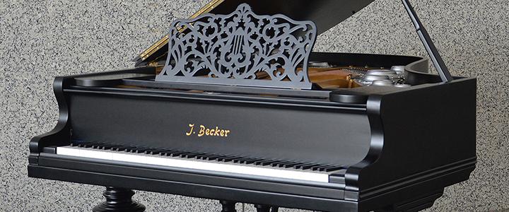 J.Beckerグランドピアノ