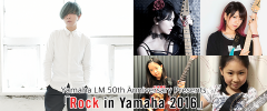 Yamaha LM 50th Anniversary Presents 「Rock in Yamaha 2016」