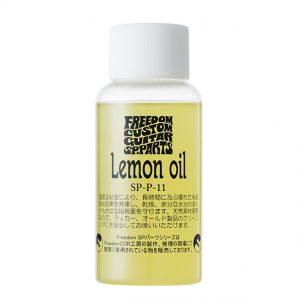 sns_ac_lemon_oil