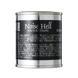 sns_ac_noise_hell_1