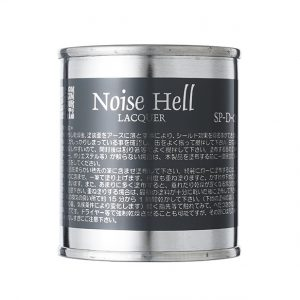 sns_ac_noise_hell_2