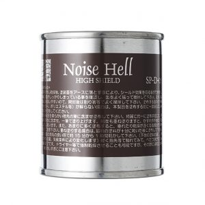 sns_ac_noise_hell_3