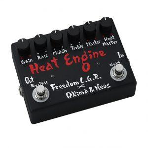 sns_pe_heat_engine